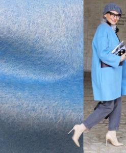 Пальтовая голубая