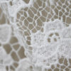 Макраме ажурное цвет белый